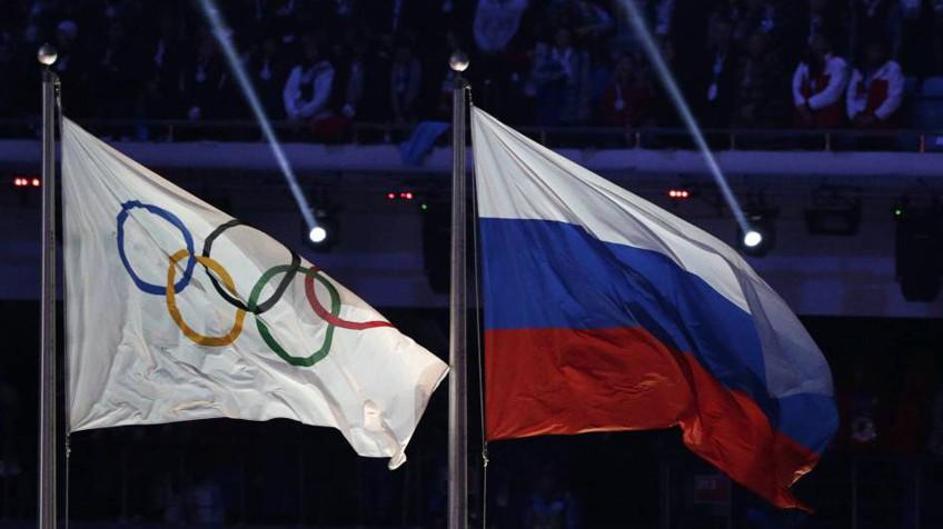 Bandera de rusia JJOO