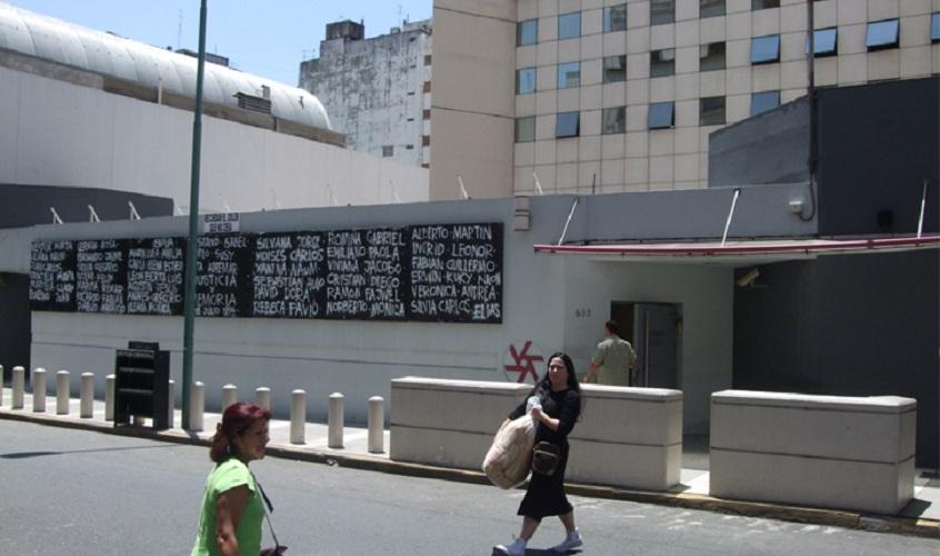 Edificio de la AMIA