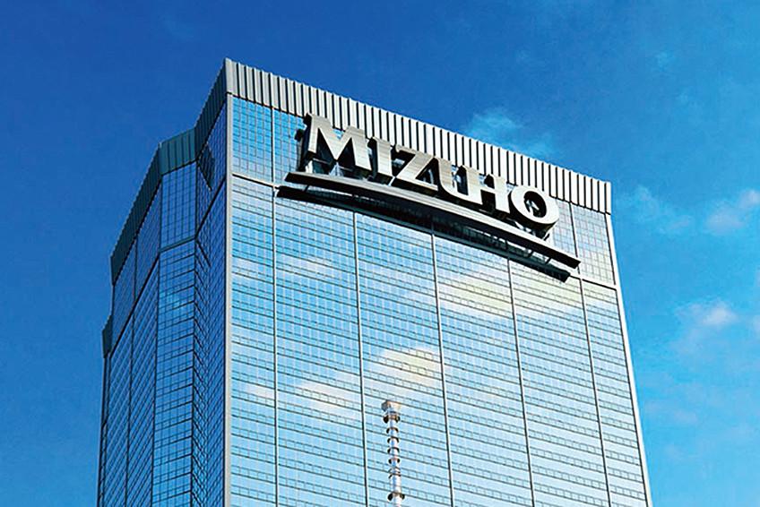 Mizuho_Bank