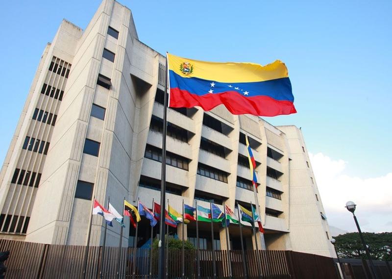 TSJ suspende sesión especial sobre proclamación ilegítima de Maduro