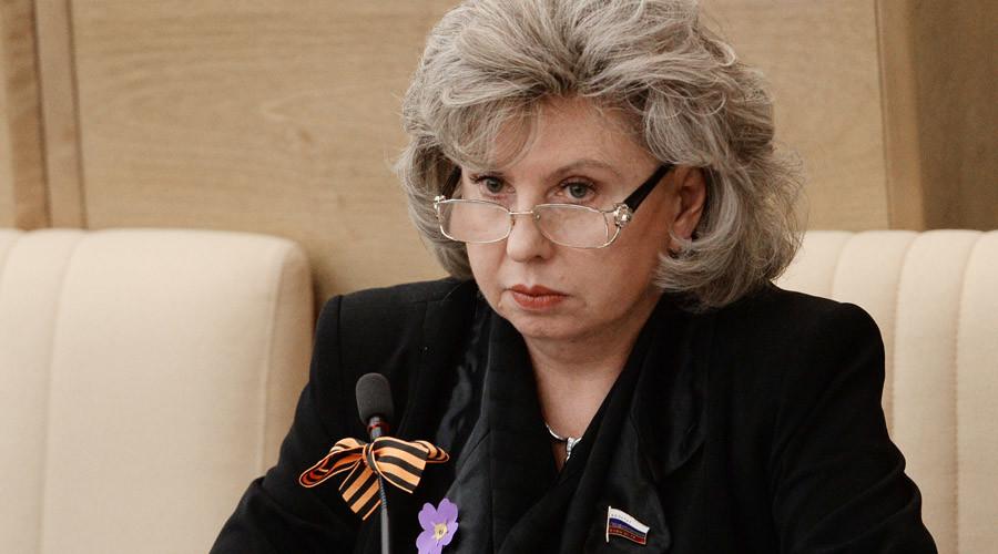 Tatiana Moskalkova