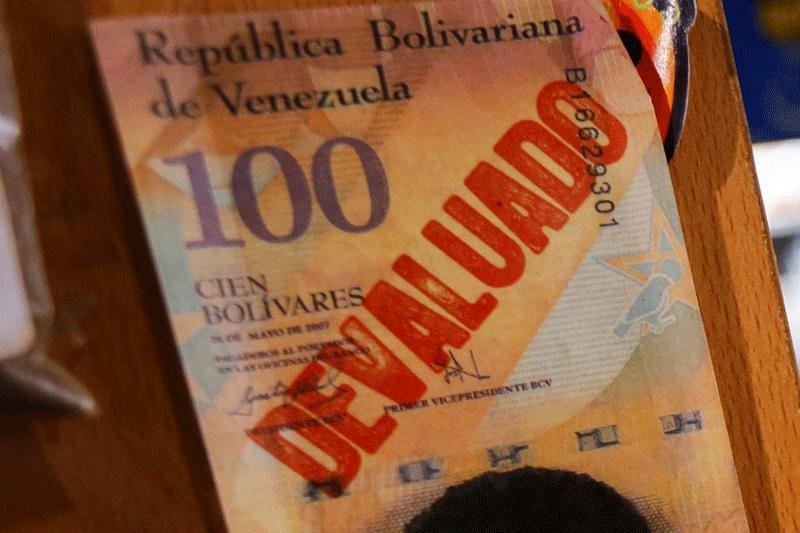 respeto-a-Bolivar2