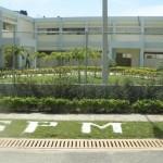 Centro-de-Corrección-SPM-610x450
