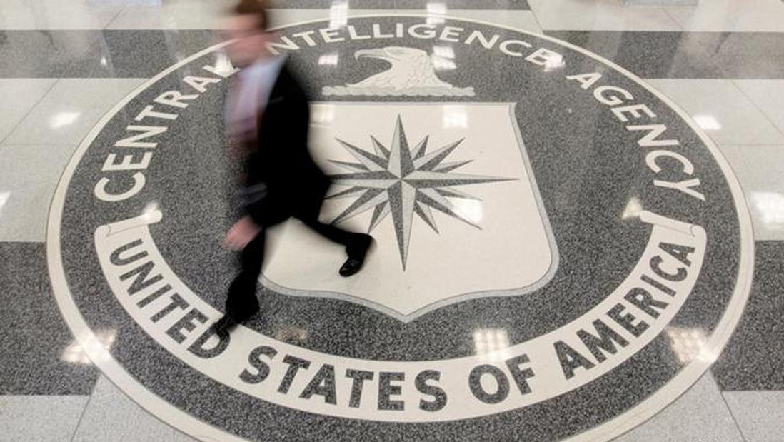 Inteligencia EEUU