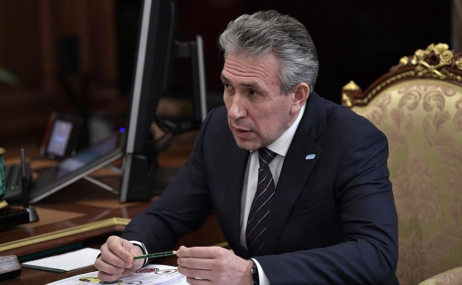 EEUU Serguéi Górkov