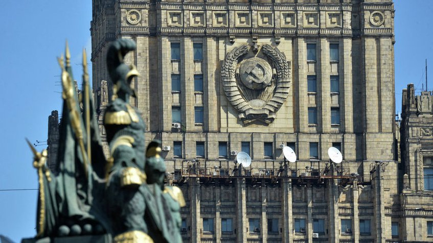 Rusia sede ministerial