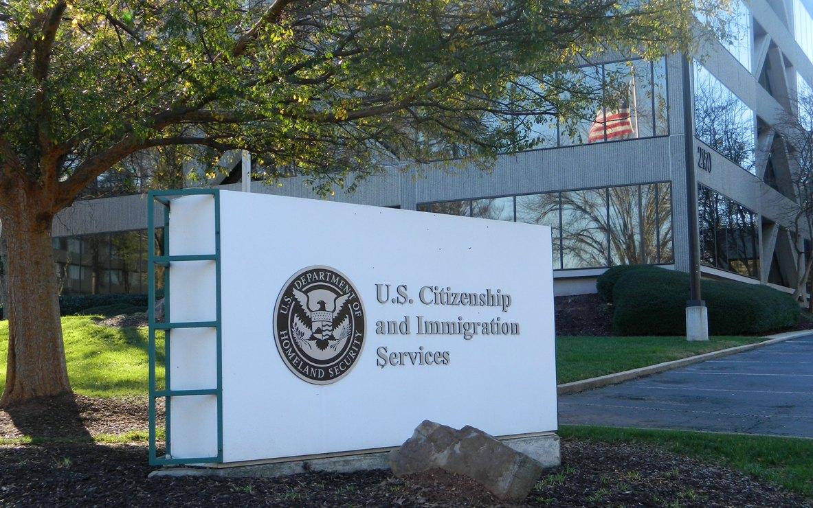 edificio_servicio_ciudadania_inmigracion_atlanta_estados_unidos_mdm