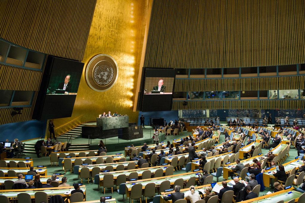 ONU exige investigar violaciones DDHH en Venezuela