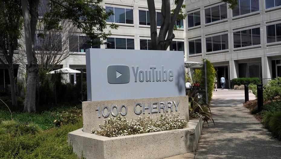 tiroteo youtube2