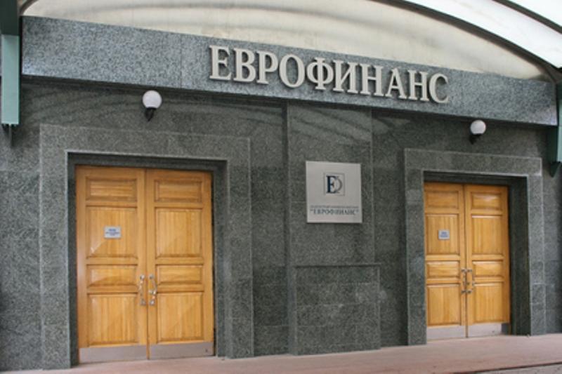 Foto: Russian news EN